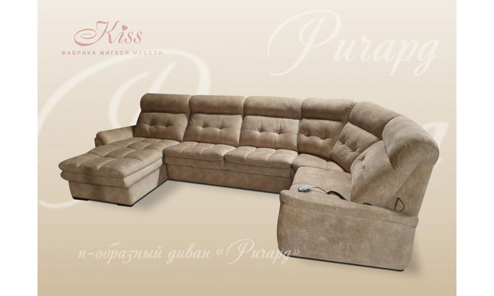 Ричард - П-образный диван
